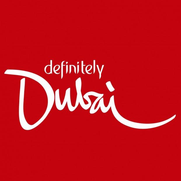 Brand Dubai