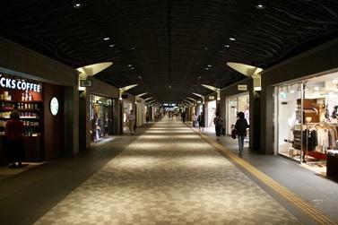 underground shopping district, Tokyo