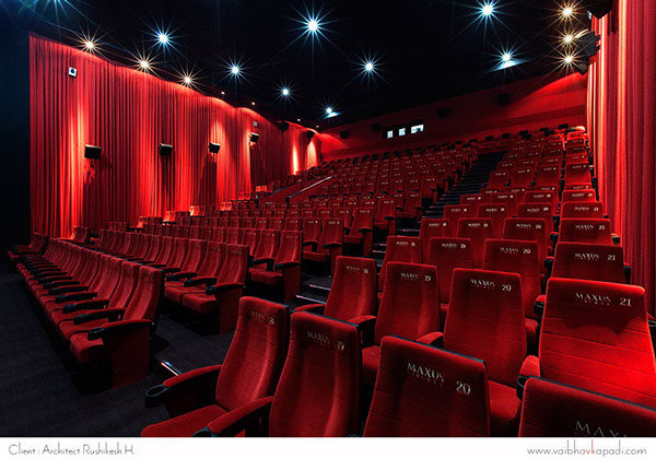 shot of cinema interior