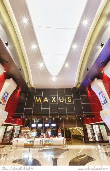 maxus cinema mumbai photograph