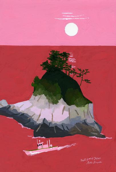 illustration by Hiroyuki Izumoto