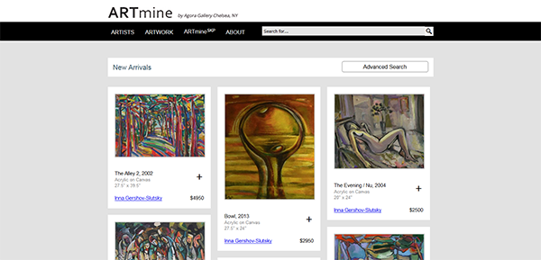 """Image of the online art gallery """"ARTmine"""""""